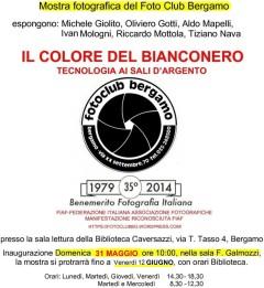 150531-mostra-i-colori-del-bn1